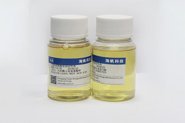 麦氨酸表面活性剂