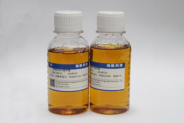 水解角蛋白浓缩液