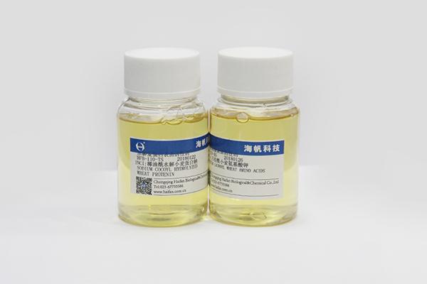 水解麦蛋白表面活性剂