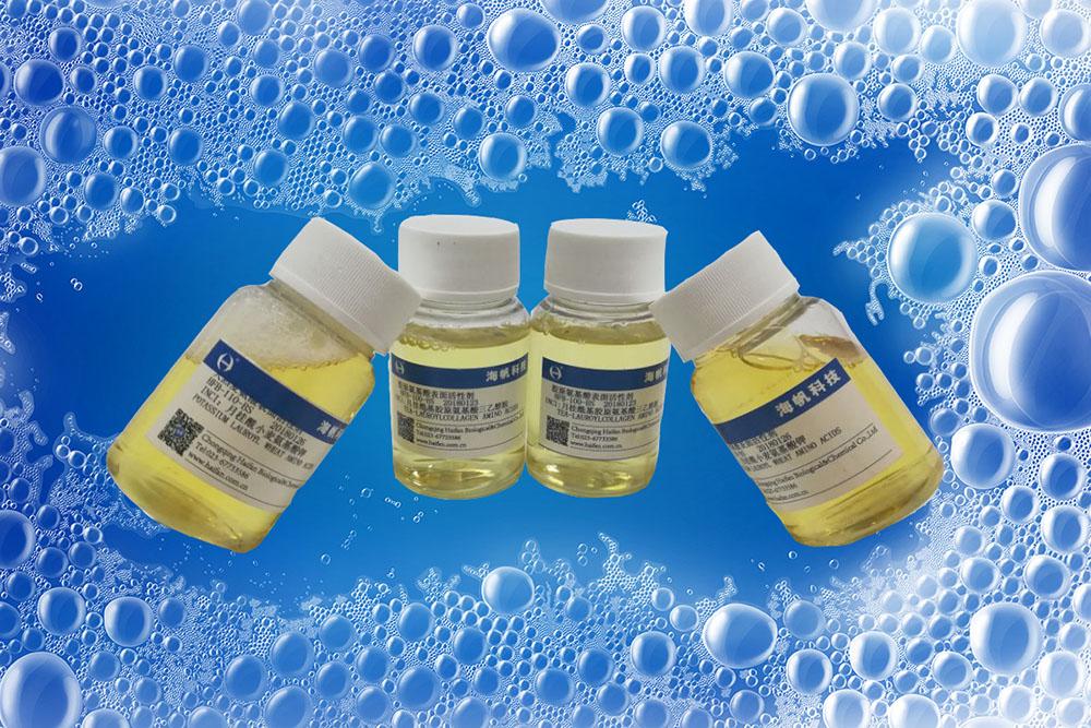 天然氨基酸表面活性剂系列