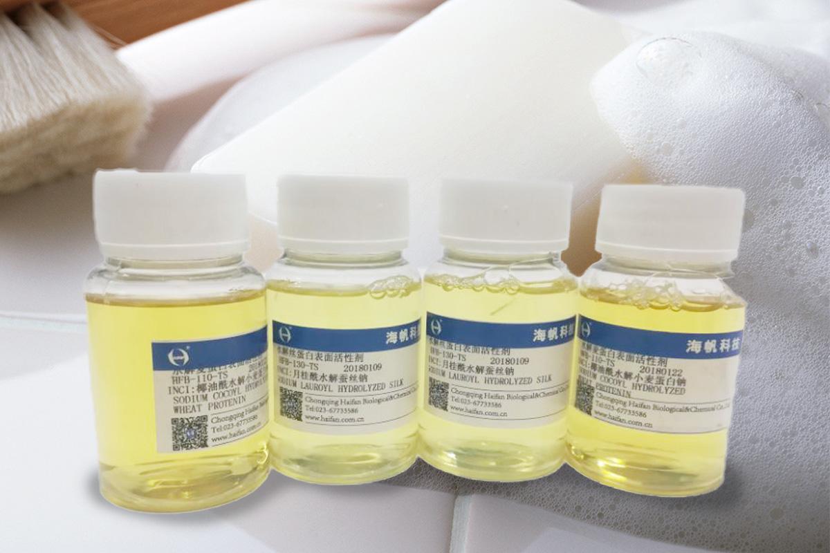 天然水解蛋白表面活性剂系列
