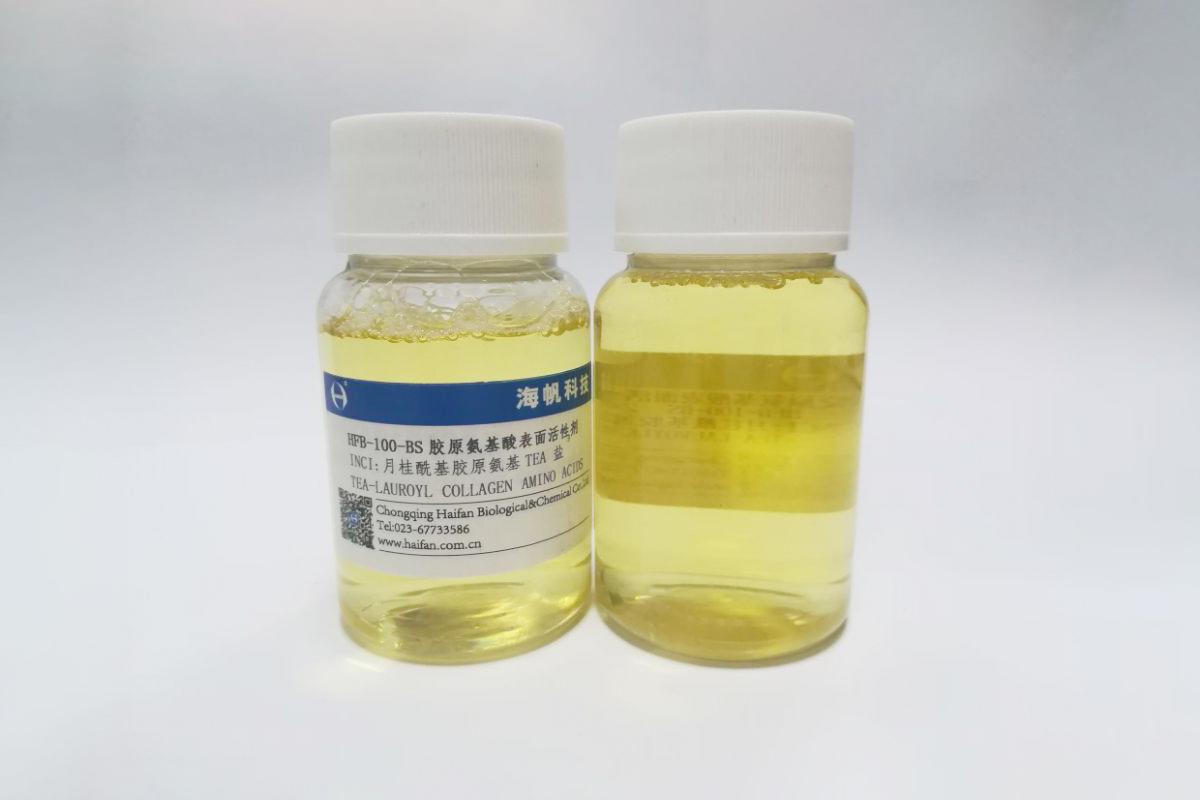 胶原氨基酸表面活性剂