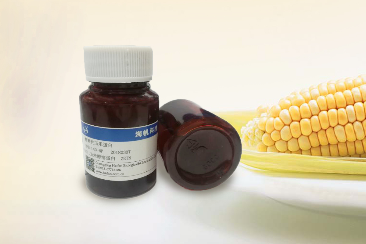 玉米蛋白系列